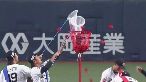 【バファローズ Fan-Festa2019】投手陣が一矢報いる!? 玉入れ対決!! 2019/11/24