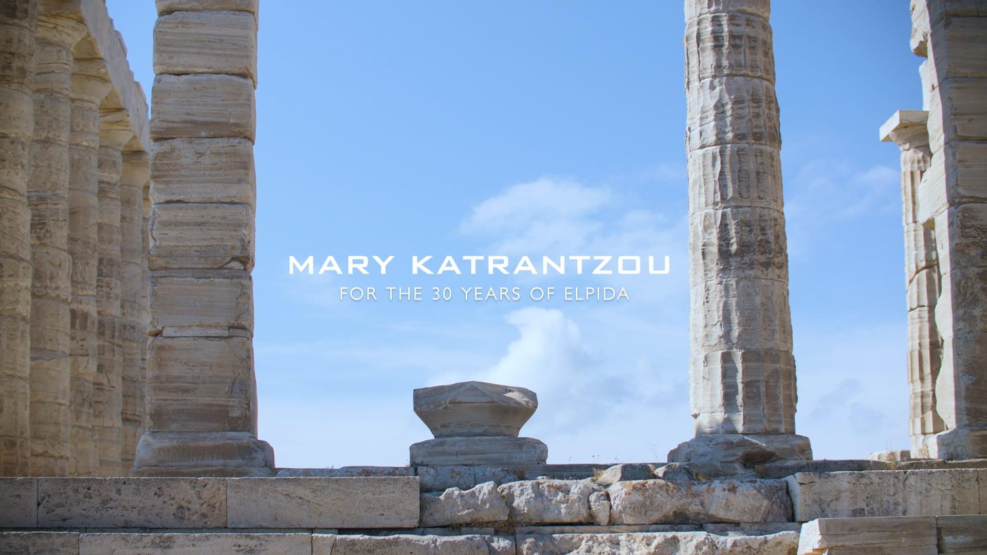 Mary Katrantzou: SS20 fashion show at the Temple of Poseidon