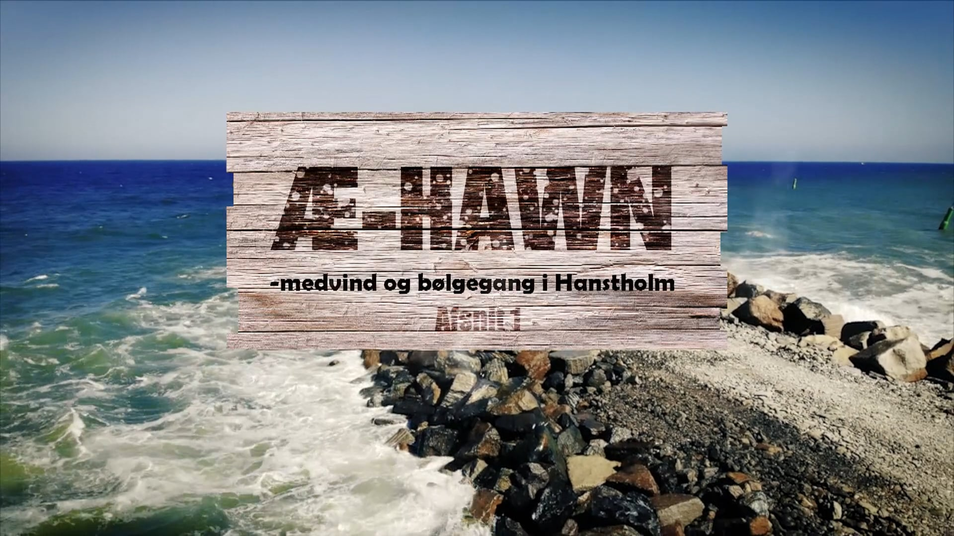 Æ-Hawn