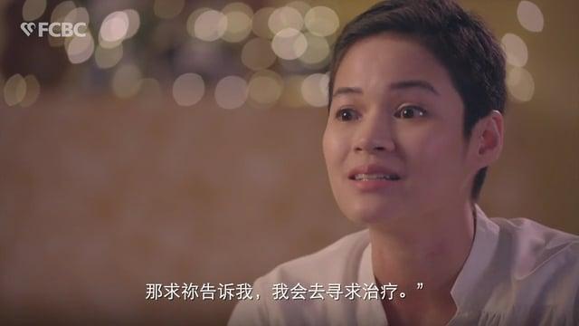 Baptism Testimony of Jessica Manilay (Chi)