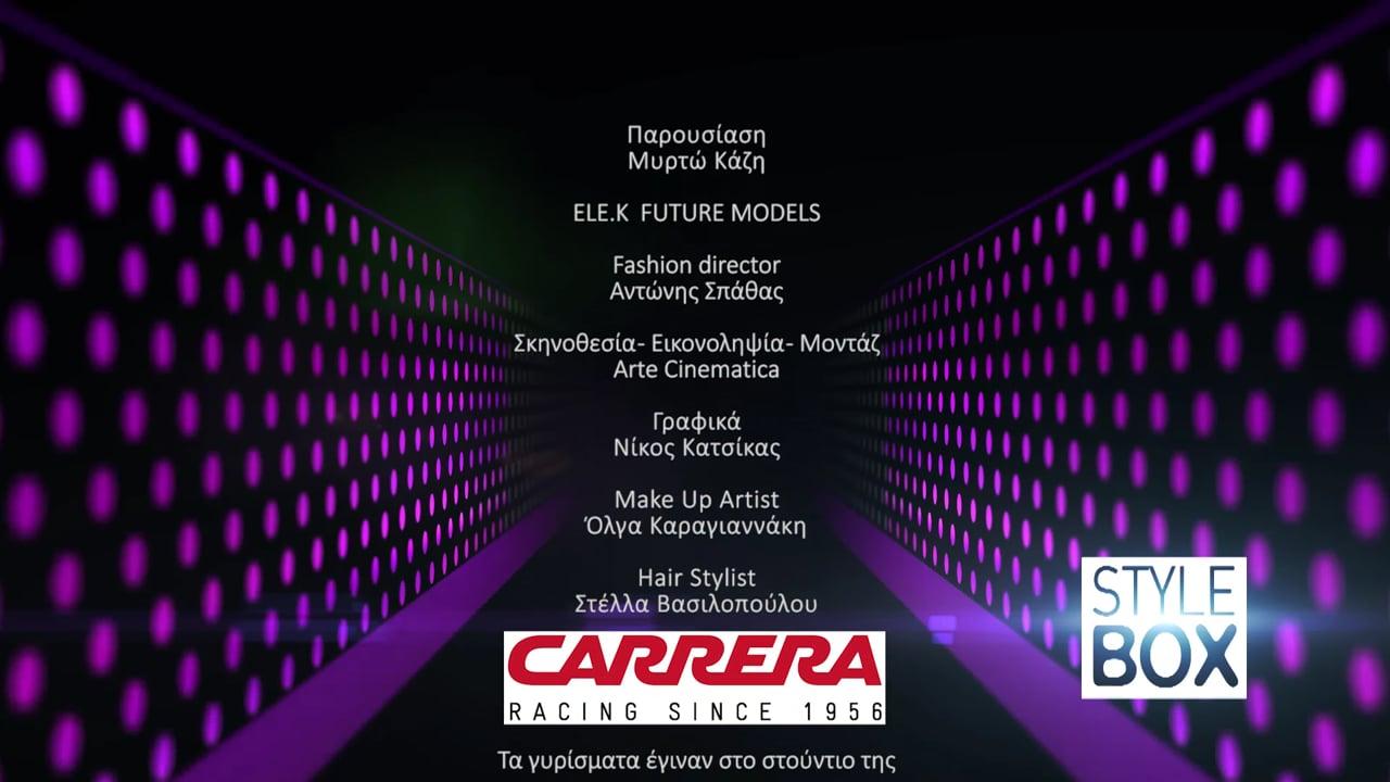 Style box E06 for MTV & Carrera sunglasses SS14