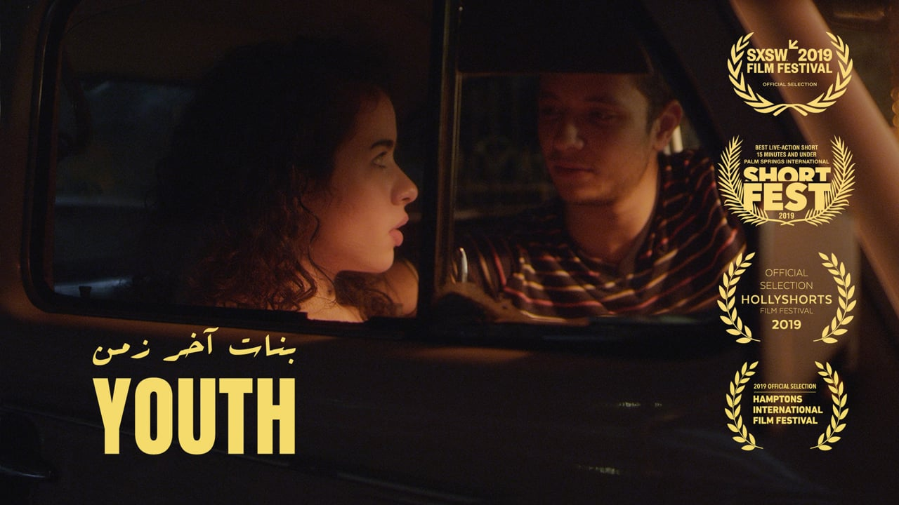 Youth   Short Film of the Day