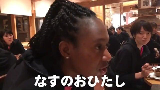 ジャッキーの日本語レッスン