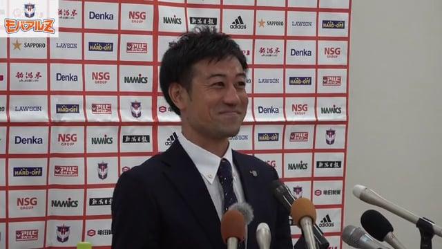 野澤 洋輔 選手 引退会見