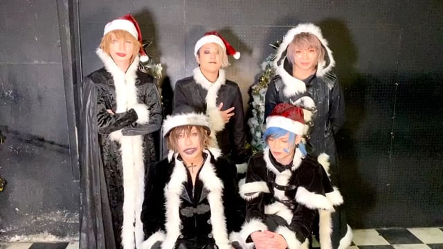 DaizyStripperクリスマスイブONE MAN LIVE「ありがとう#9!ゴシックサンタ襲来?明日のディナーショーと真逆の事をやるよ?」終了動画