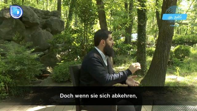 Was bedeutet es, 'zum Islam einzuladen' und was sind die Grundlagen des Islam? - Schaikh Ebu Hanzala