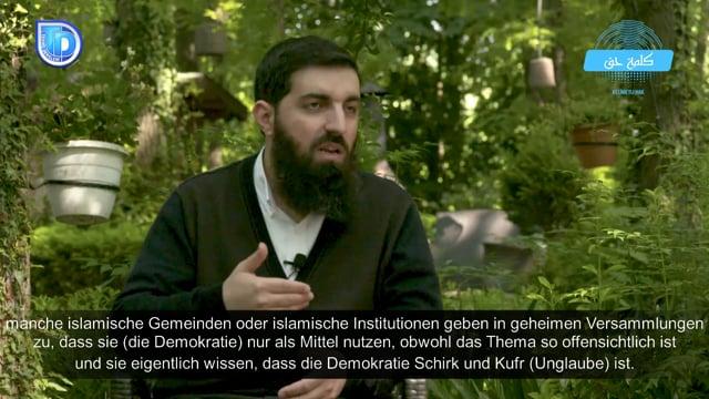 Was ist die Demokratie? Kann sie als ein Mittel zur Erreichung der Herrschaft verwendet werden? - Schaikh Ebu Hanzala