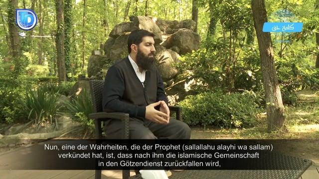 Was bedeutet: Die Unwissenheit in der Religion ist eine Entschuldigung? - Schaikh Ebu Hanzala