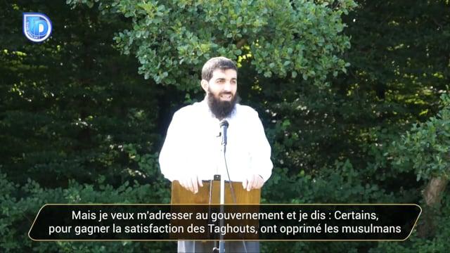 Sermon de la fête de Ramadan - Cheikh Ebu Hanzala
