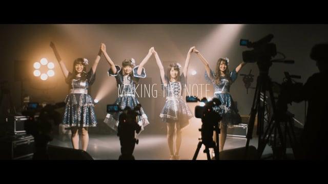 【MV】MAKING THE NOTE/夢みるアドレセンス