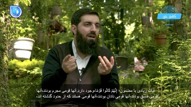 شیخ ابوحنظله؛ بر اساس چه معيارهایی جامعه ای را دارالکفر یا دارالاسلام می گویند؟