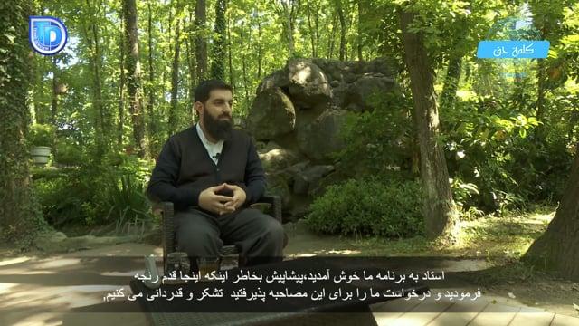 شیخ ابوحنظله؛ چه چیزی باعث افزایش محبوبیت دعوت به اسلام میان مردم می شود؟