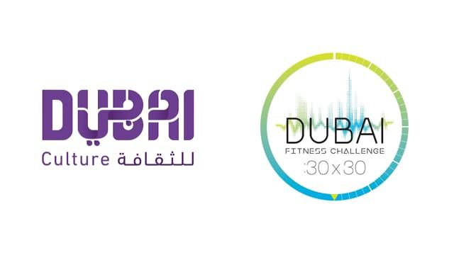 Dubai Culture - Fitness Challenge