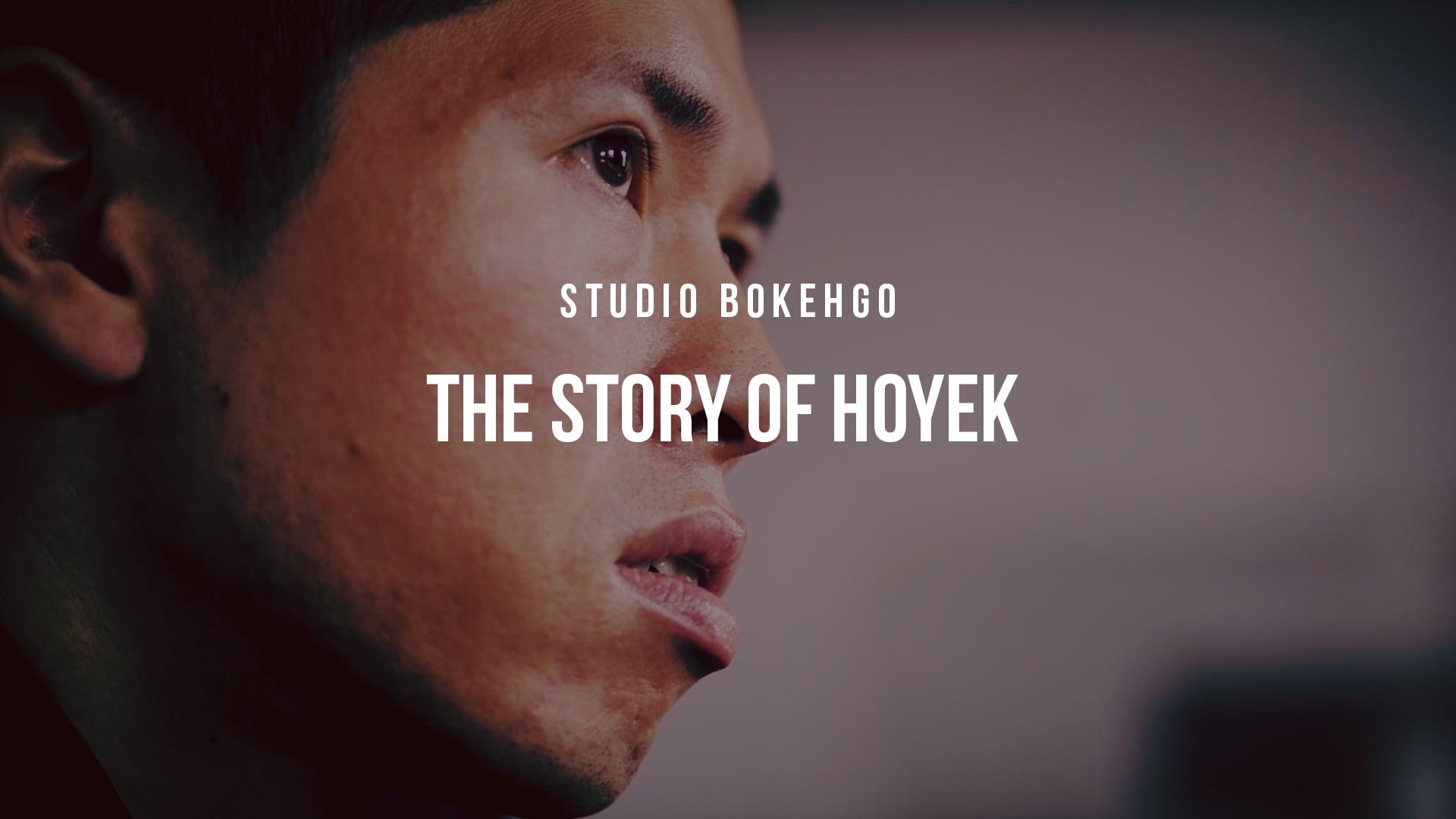Dominion Training - The Story of Hoyek