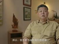 Baptism Testimony of John Tang (Chi)
