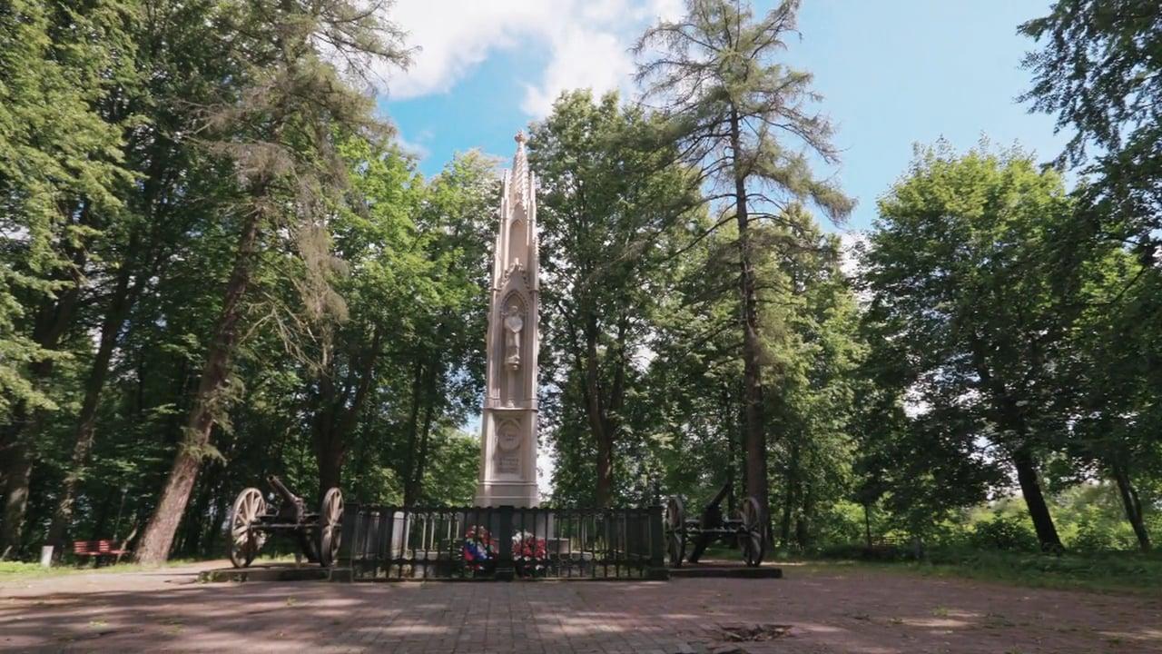 Embarquement: Russie - Oblast de  Kaliningrad - Histoire des relations franco-russes