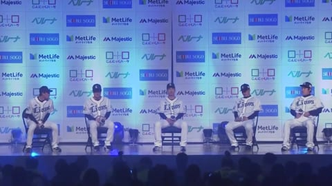 【2020埼玉西武ライオンズ出陣式】投手陣が決意表明!! 2020/1/28