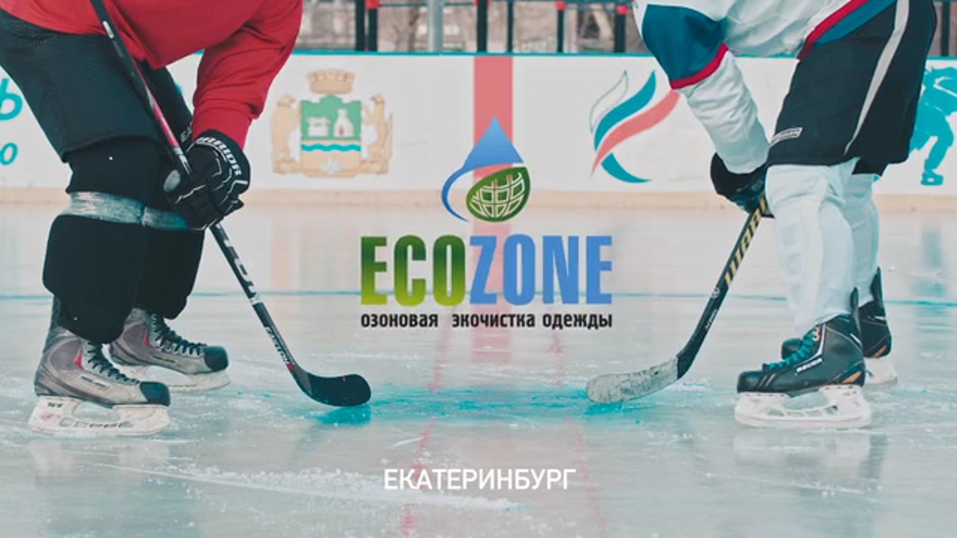 Экозон (рекламное видео)