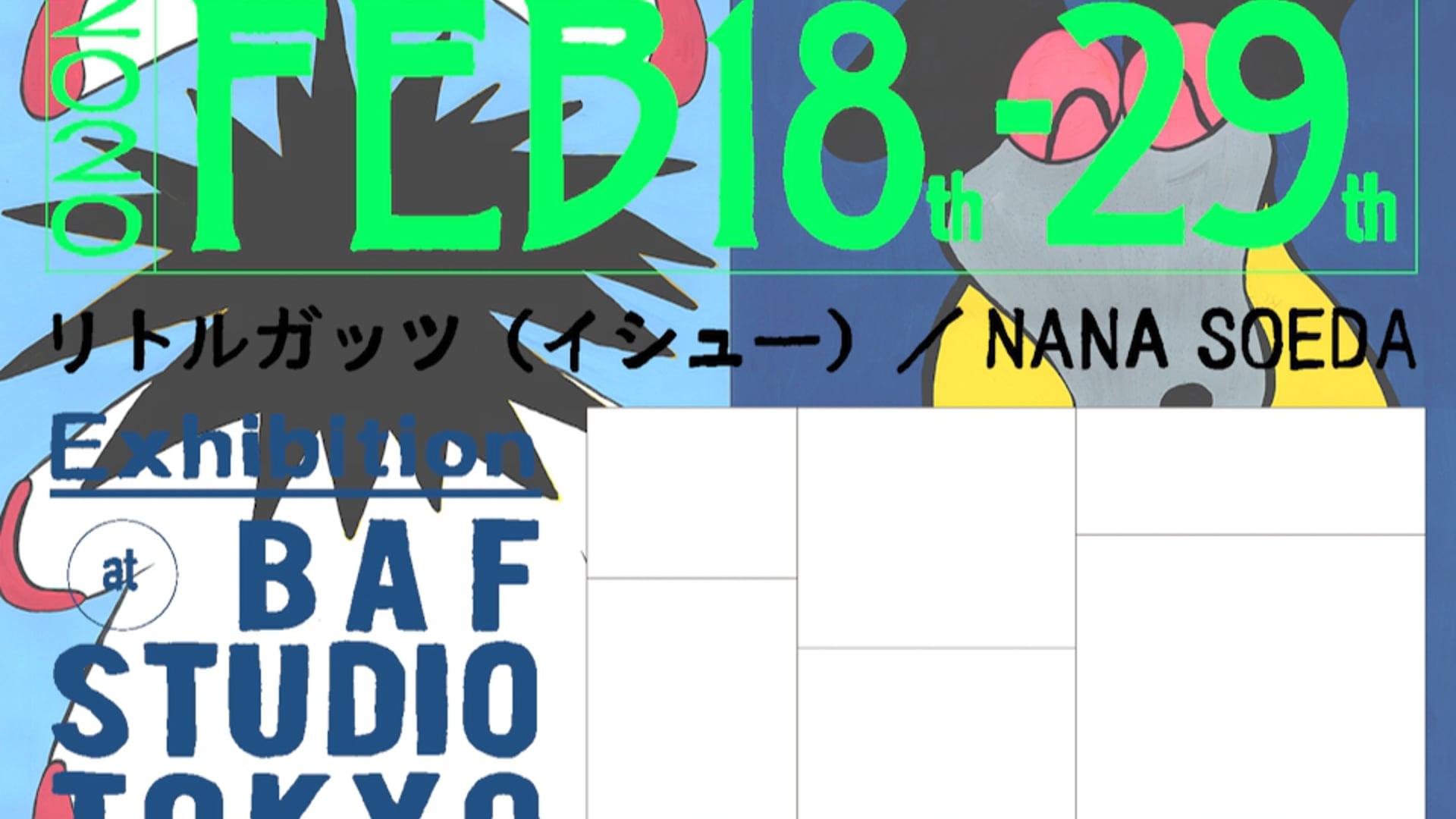 "BAF studio tokyo presents  添田 菜那/Nana Soeda solo exhibiton ""リトルガッツ(イシュー)"""