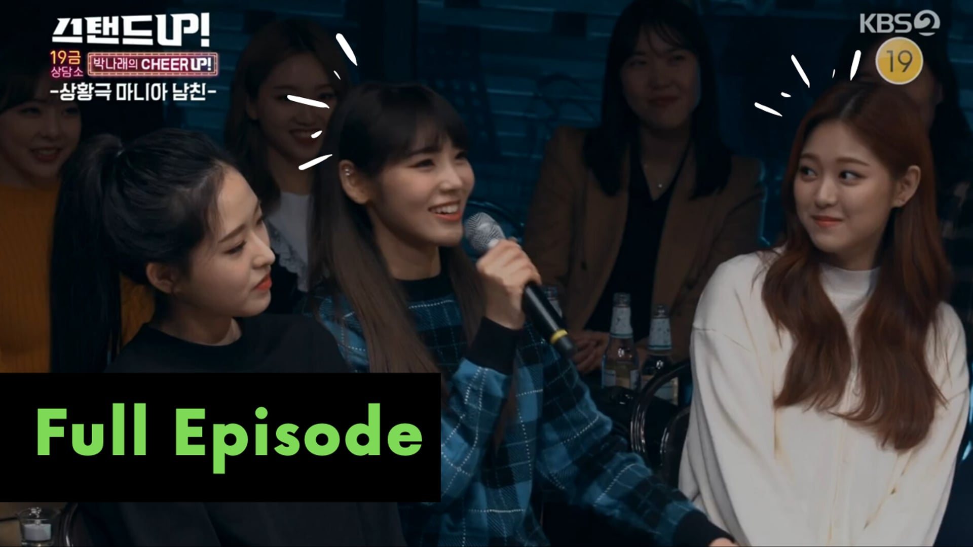 [ENG] LOONA @ Stand Up Episode 3 (200211)