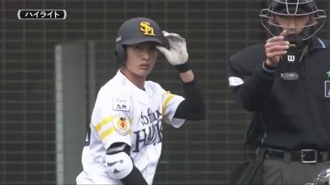 【MBG】2/27 ホークス対ライオンズ ダイジェスト