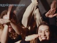 «Topgirls»