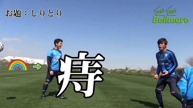 【前編】リフティングお題対決!
