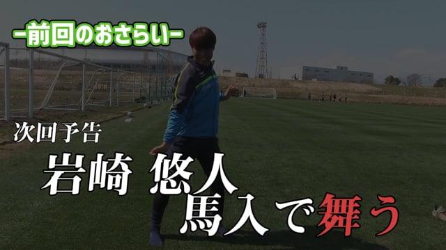 【罰ゲーム編】リフティングお題対決!