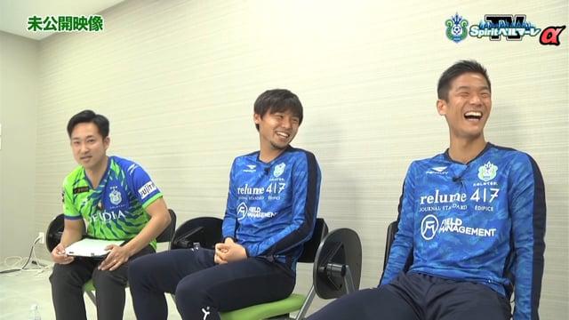 【スピベルα】岡本選手、福田選手の「パパ度調査!」