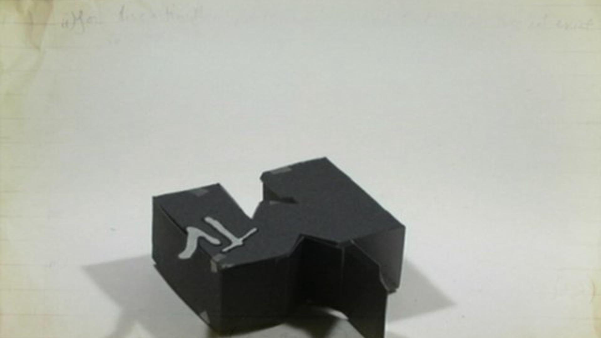 MTV Papercraft