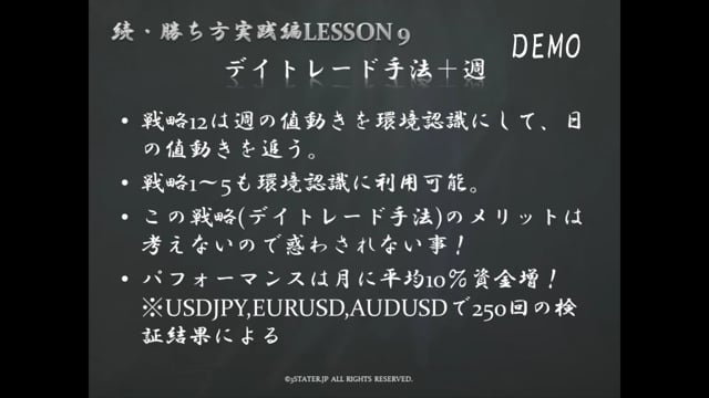 zoku-katikata-lesson9demo
