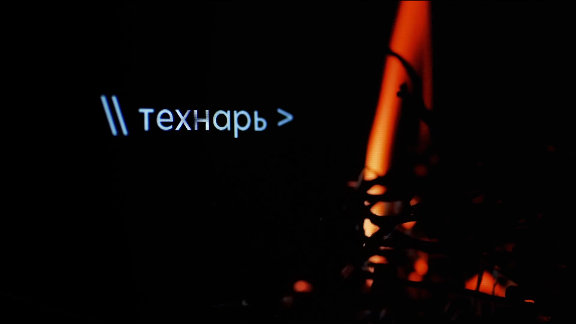 TECHIE opening titles