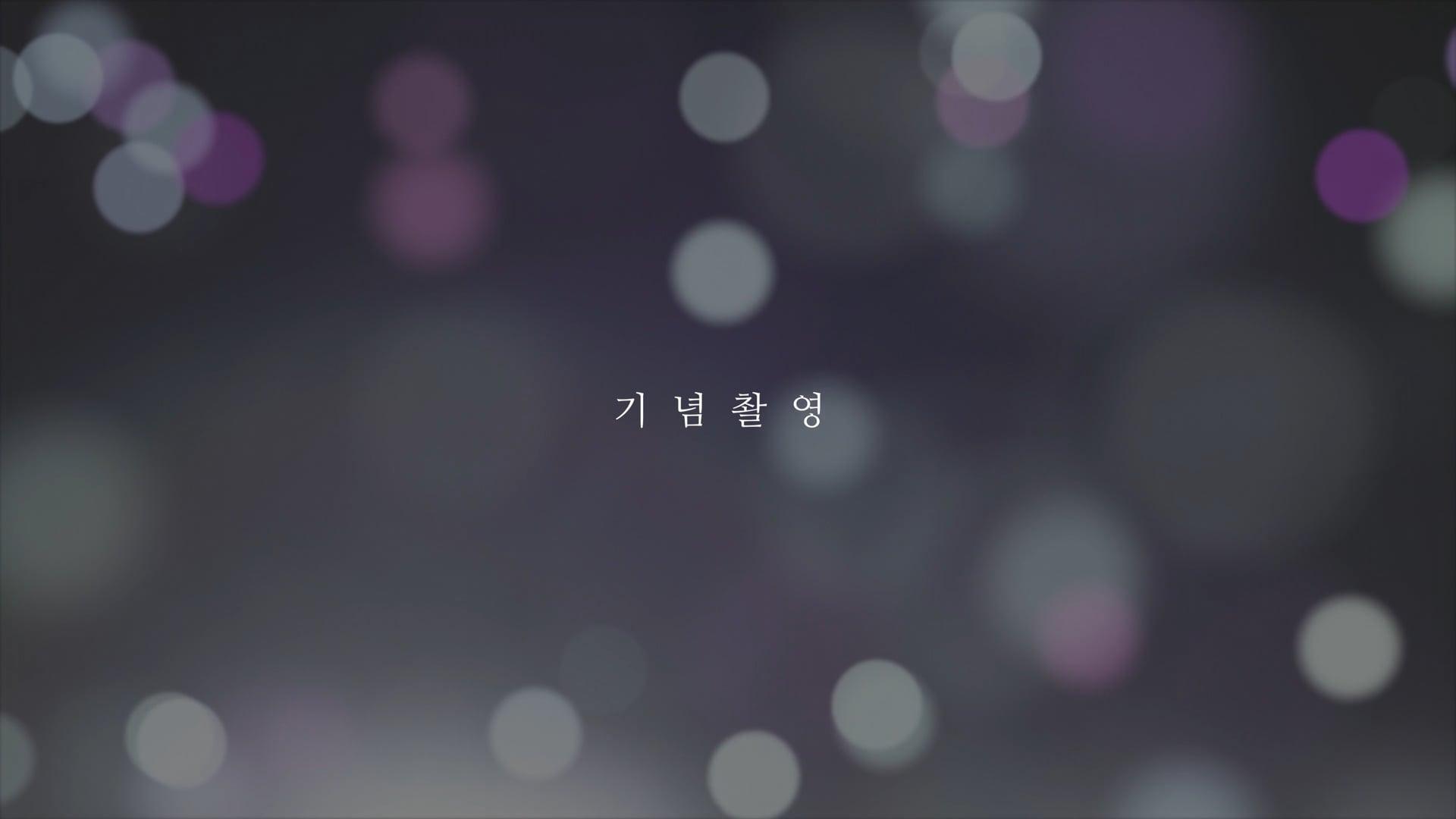 웨딩미 4K 1인2카메라 인천아시아드 4번 기념촬영 챕터