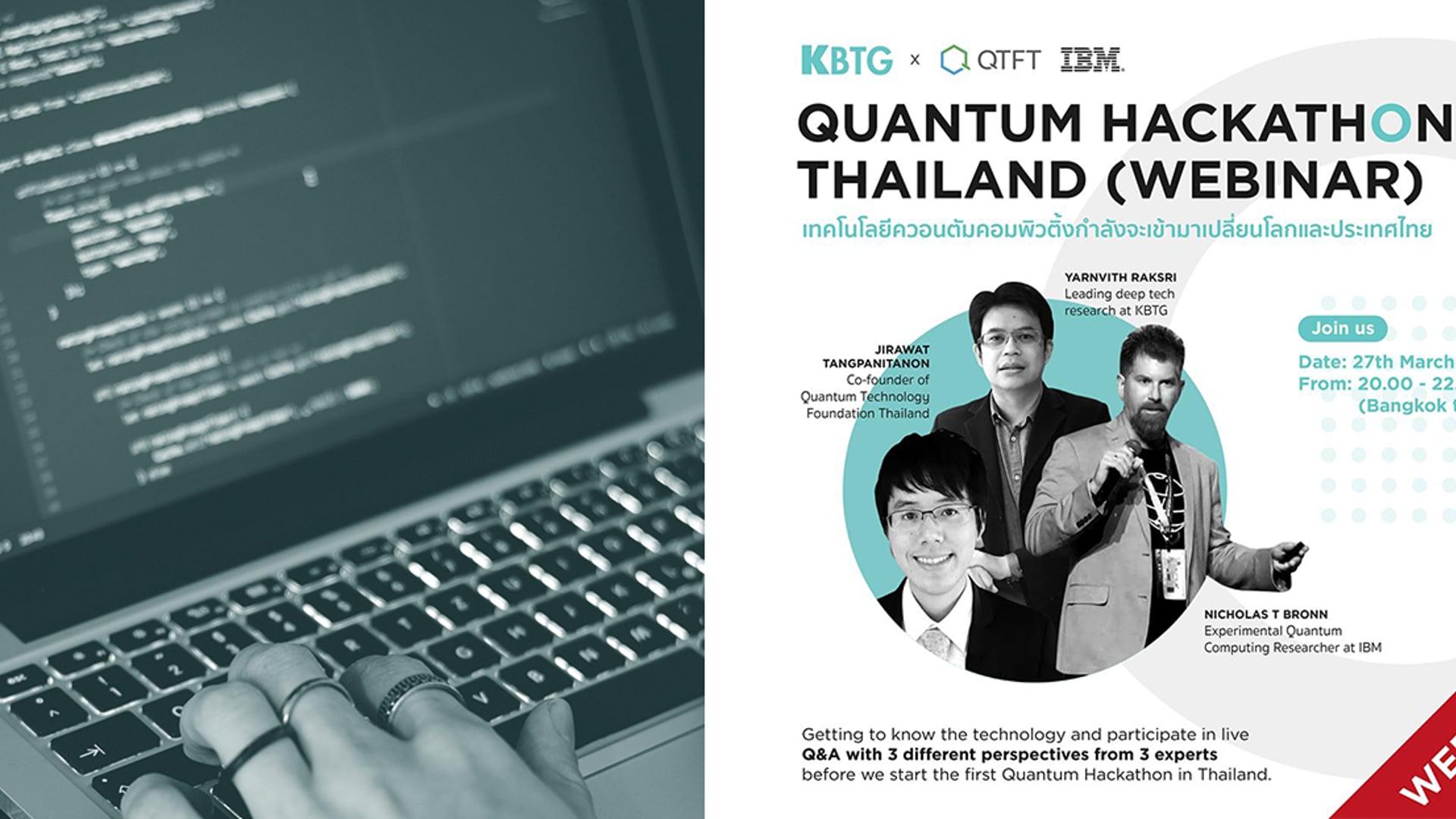 A Guide to Quantum Hackathon Thailand