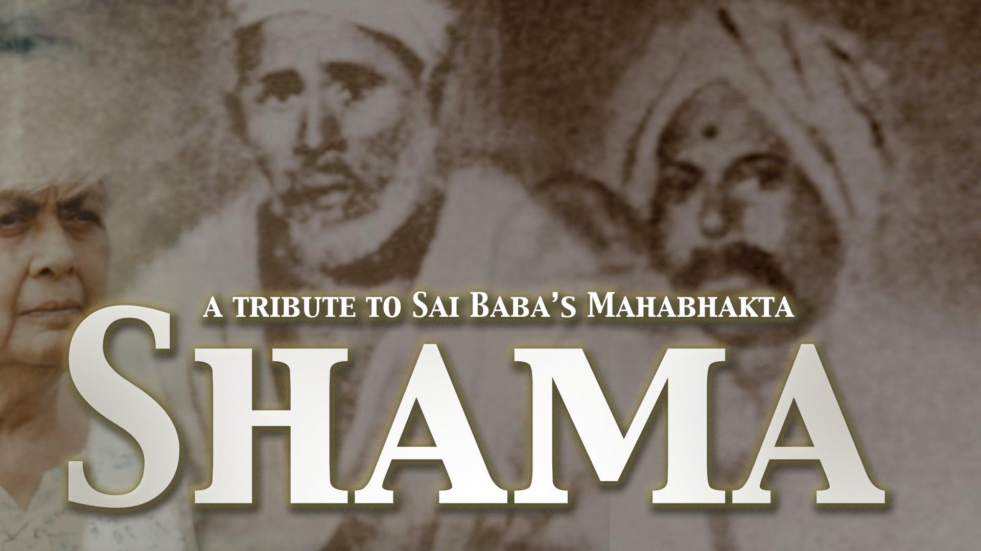 A tribute to Sai Baba's Mahabhakta - SHAMA