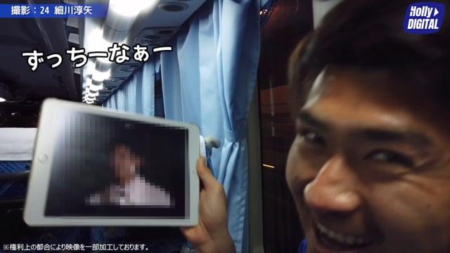 【選手にカメラを預けてみた】vol.3_細川カメラ編