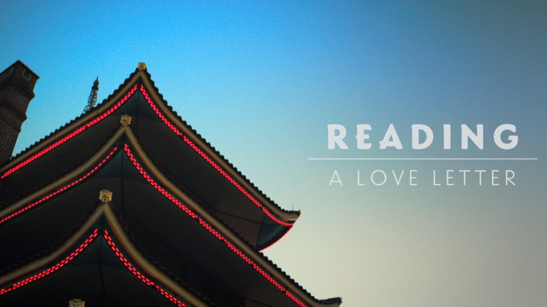 Visit Reading 90