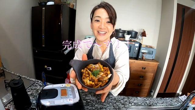 村野明子「お腹いっぱいカンタンご飯」