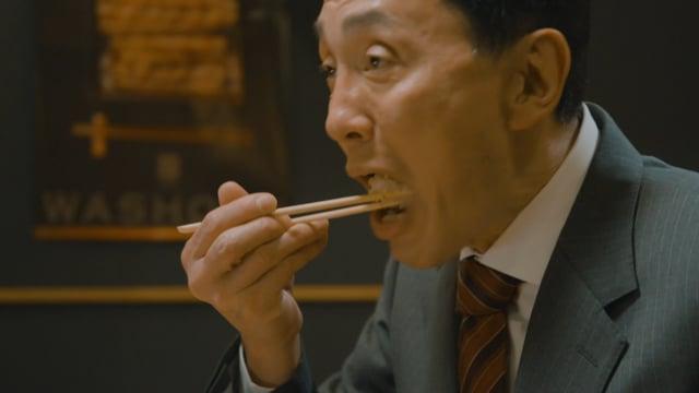 【JAL】松重豊かな鹿児島探訪 TVCM 30S まとめ