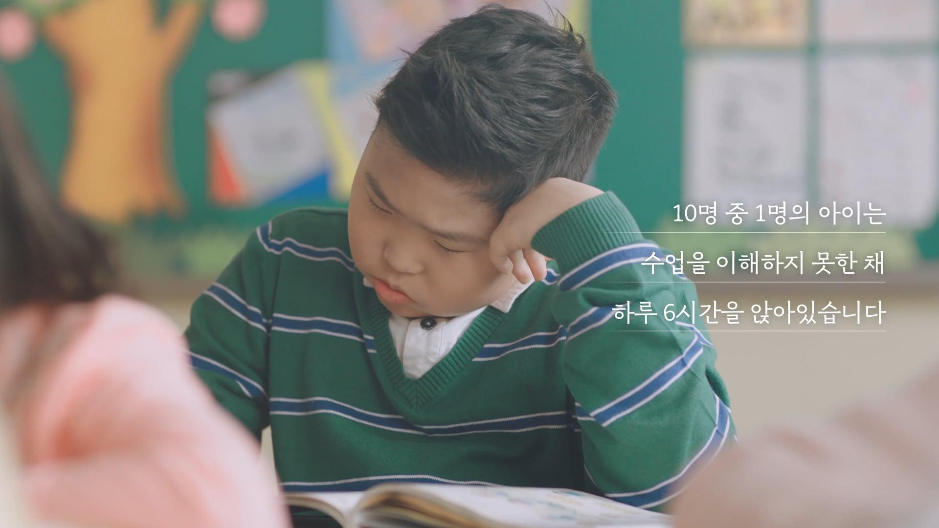 서울시교육청-더불어교사제