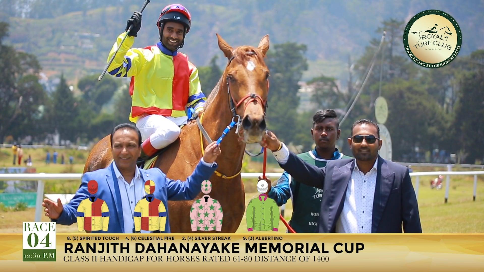 Ranjith Dahanayake Memorial Cup