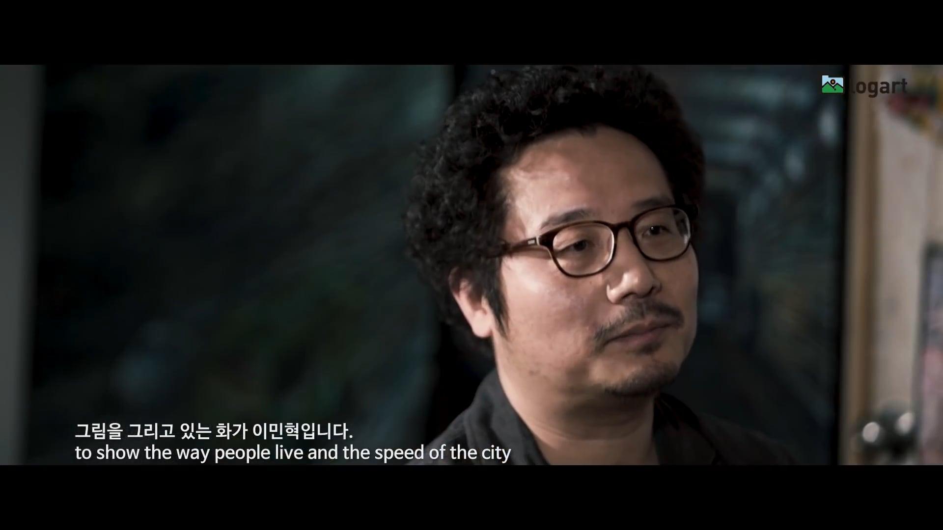 [logart 로그아트]화가 이민혁을 주목하라 + 작가인터뷰 + 작품설명 + 작품소개