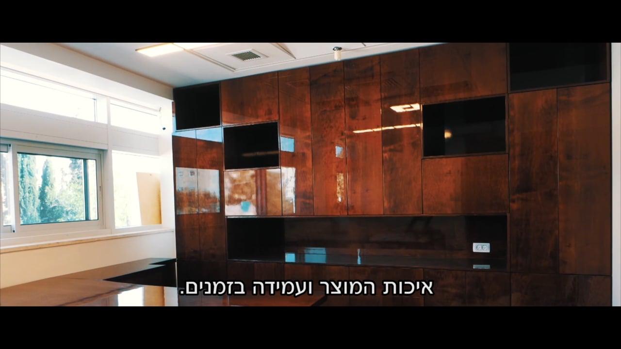 "Image clip for furniture factory ""Mimita"""