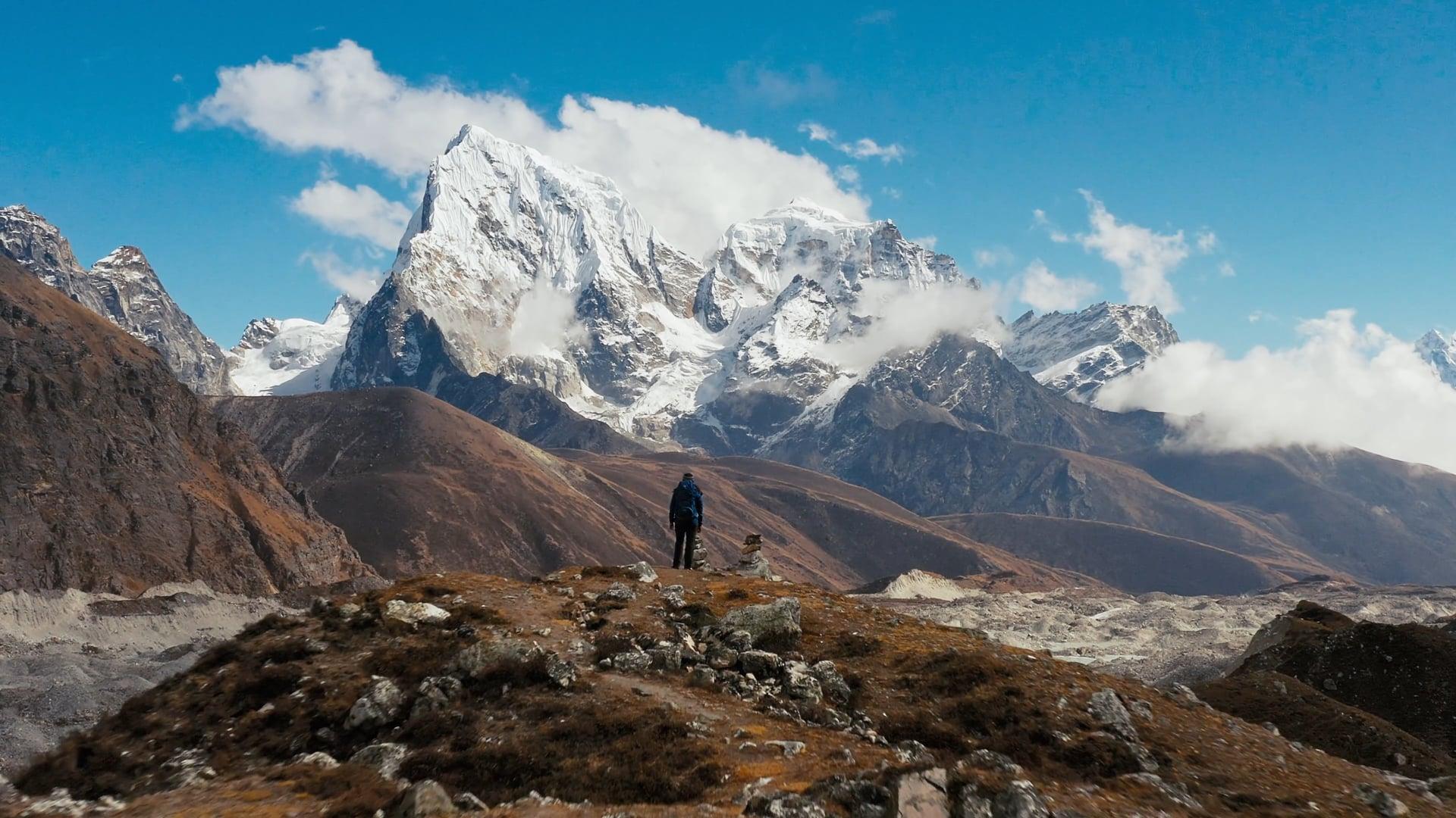 Dream Mountain Film - Official Trailer