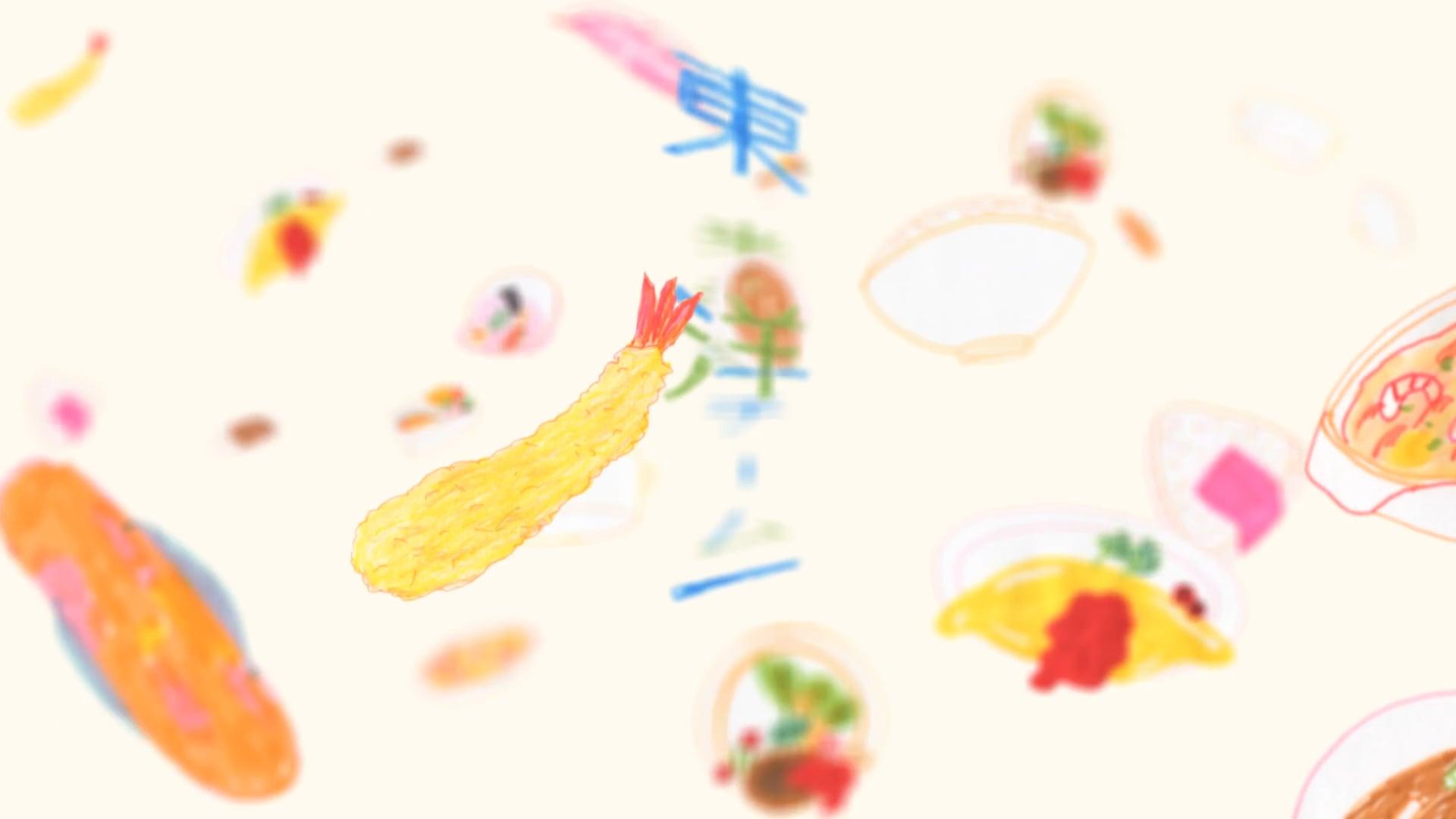 東洋一/Toyoichi