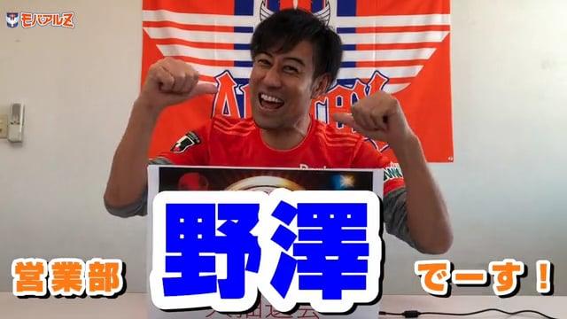 """【グッズチャンネル】第2回!""""新年度ジャンボ1,000円くじ""""大抽選会!"""