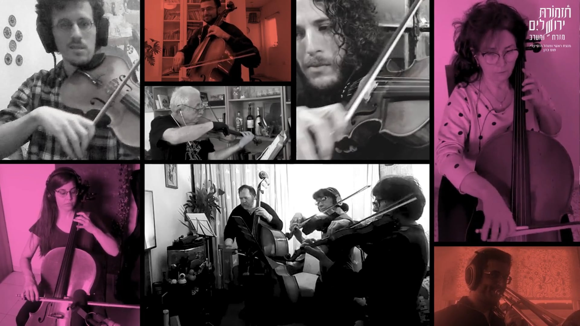 Jerusalem Orchestra East & West feat. Sanaa Marahati - Wayak