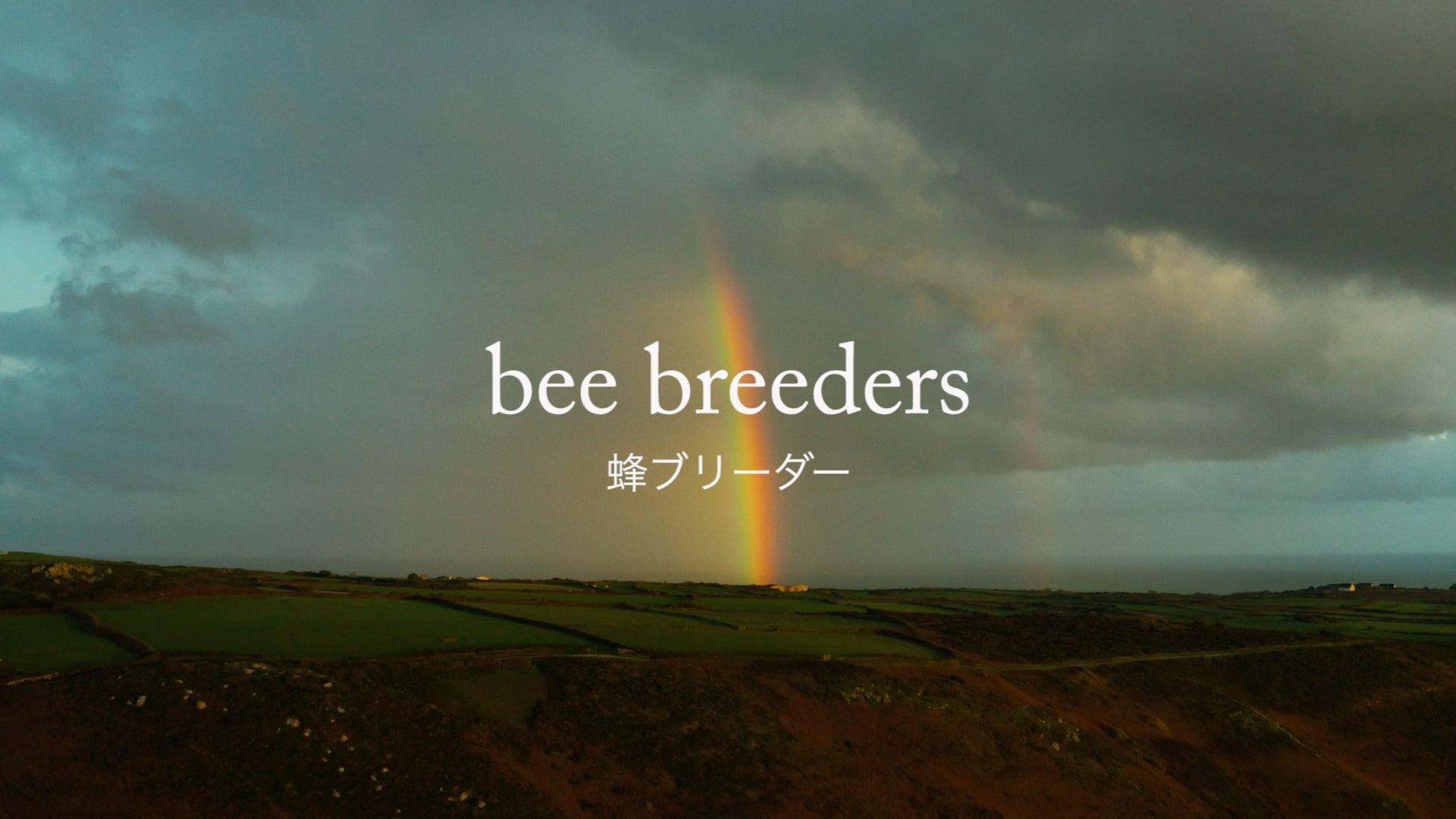 bee breeders