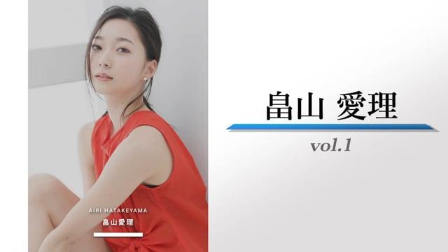 畠山愛理#1【スポーツバックス所属のアスリート&スペシャリストがあなたの質問に答えます】