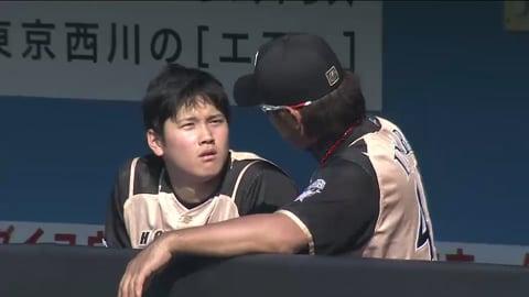 【直後に表情が一変】稲葉篤紀、大谷翔平の会話
